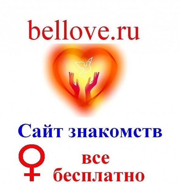 знакомства женщин инвалидов в москве